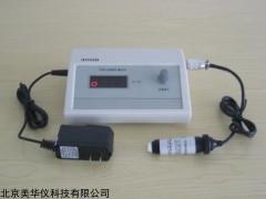 MHY-05087 手持式數字式四探針測試儀