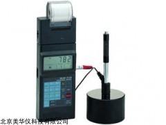 MHY-09157 里氏硬度計