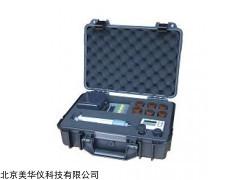 MHY-09176 水質揮發酚檢測儀