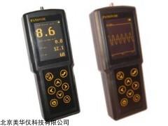 MHY-09166  振動分析儀