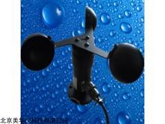 MHY-09163 礦用風速傳感器