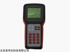 MHY-09215 手持式氣象站