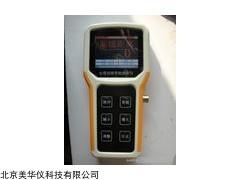 MHY-09203  手持式通信電纜障礙測試儀