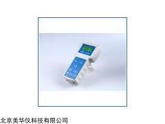 MHY-09237 手持式紅外線CO2分析儀