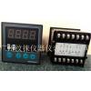 Contronix是什么牌子 CH6-DFRTA0B1V0控制器