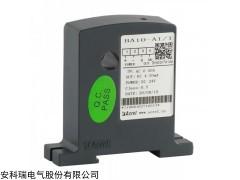 BA20-AI/I 安科瑞BA20-AI/I交流电流传感器