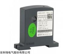 BA50L-AI/I 安科瑞BA50L-AI/I漏电流传感器