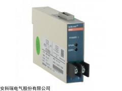 BM-DI/V 安科瑞BM-DI/V四线制电流隔离器