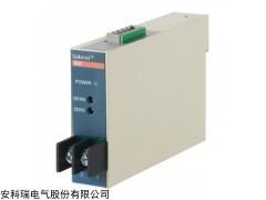 BM-AI/IS 安科瑞BM-AI/IS交流电流隔离器