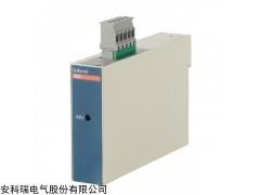 BM-DI/I 安科瑞BM-DI/I四线制电流隔离器
