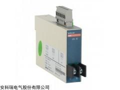 BM-DV/II 安科瑞BM-DV/II四线制一进二出电压隔离器