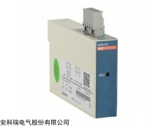 BM-DI/VI 安科瑞BM-DI/VI四线制一进二出电流隔离器