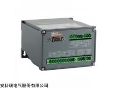 BD-4P 安科瑞BD-4P三相四线有功功率变送器
