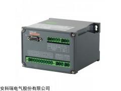 BD-4Q 安科瑞BD-4Q三相四线无功功率变送器