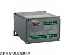 BD-DI 安科瑞BD-DI直流电流变送器