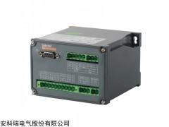 BD-4V3 安科瑞BD-4V3三相四线交流电压变送器