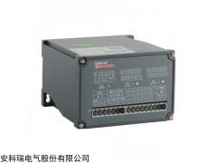 BD-3V3 安科瑞BD-3V3三相三线交流电压变送器