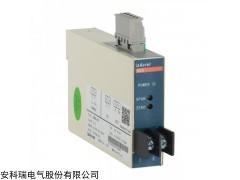 BD-AV 安科瑞BD-AV电压变送器