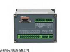 BD-TRA 安科瑞BD-TRA热电阻变送器