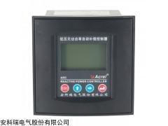 ARC-6/J 安科瑞ARC-6/J功率因数自动补偿控制器