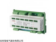 AMC16-1I6 安科瑞AMC16-1I6六路单相多回路监控装置