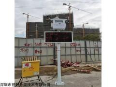 BYQL-6C  南通市揚塵污染在線超標預警監測功能