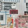 BYQL-6C 无锡市公路建筑扬尘污染实时在线监测功能