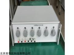 MHY-17745  標準模擬應變量校準器