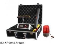 MHY-08638  在線電火花檢漏儀