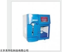 MHY-08627  智能微粒檢測儀