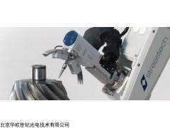 xstress3000 X射线衍射法残余应力检测仪
