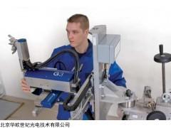 xstress3000 山东X射线衍射法残余应力快速分析仪
