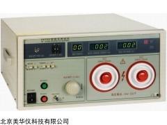 MHY-08649 耐壓測試儀