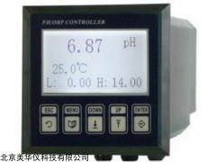 MHY-08686 pH在線監測儀