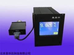 MHY-08702 電阻真空計