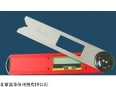 MHY-08724  數顯角度尺