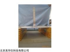 MHY-08722 針形厚度計