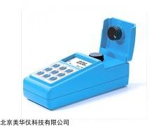 MHY-08710 便攜式濁度測定儀
