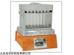 MHY-08760  消化爐