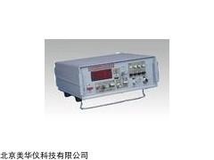 MHY-08750B 数字式微欧微伏表