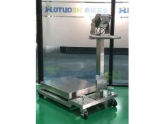 EX 30公斤不锈钢移动防爆秤