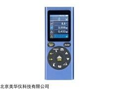 MHY-08826  激光测距仪