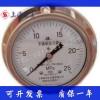 Y-103BFZ不锈钢耐震压力表(上海四厂)