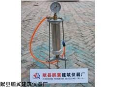 YMS-I砂漿壓力泌水儀廠家