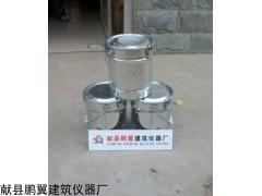 封閉式水泥專用留樣桶