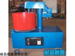 UJZ-15砂漿立式攪拌機廠家型號