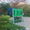 BYQL-Z 学校智能噪声环境监测