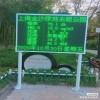 BYQL-Z 温州广场噪音环境全天候监控仪