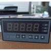 XST/A-H1IT2B1V0显示仪表