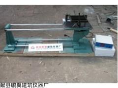 ZS-15水泥膠砂成型振實臺廠家鵬翼